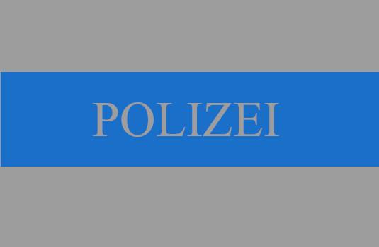 Polizei im Hospiz Wahnsinn | J